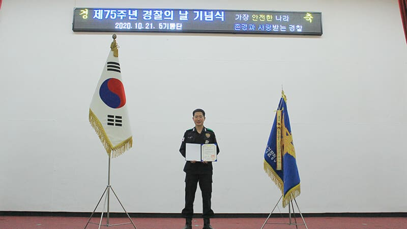 The superintendent of South Korean police, Hyun Gun Song, recently was named a top law enforcement leader in South Korea and received a national award for his work on domestic violence. (Image provided)